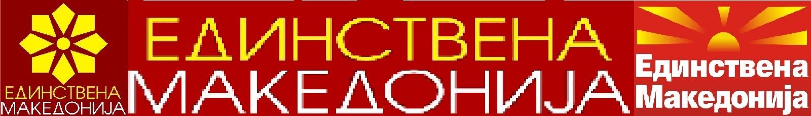 EдМк-банер