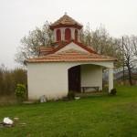 Манастирчето Св. Илија над с.Лубница