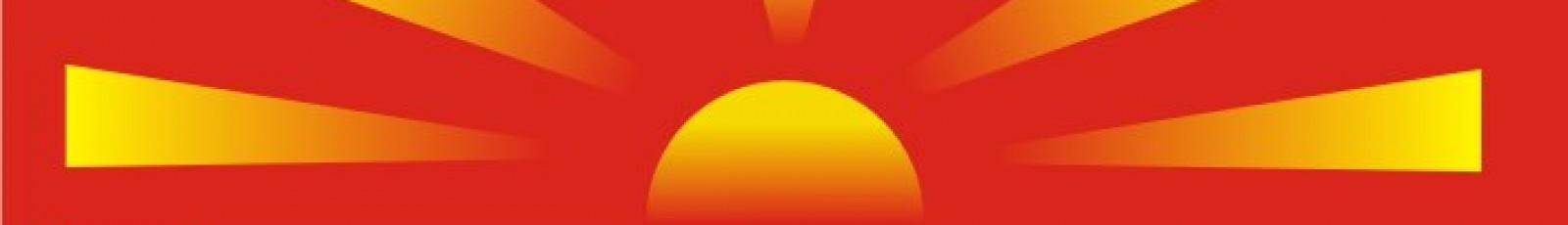 cropped-Македонија-знаме.jpg
